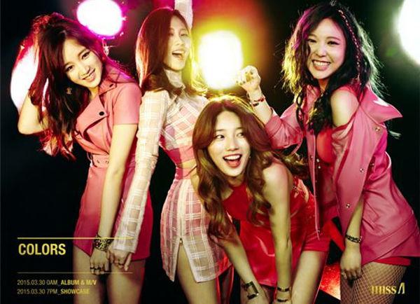 출처: JYP 엔터테인먼트