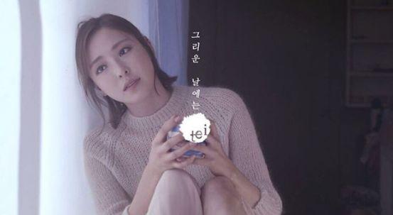 출처: 테이 '그리운 날에는' 뮤직비디오 캡처