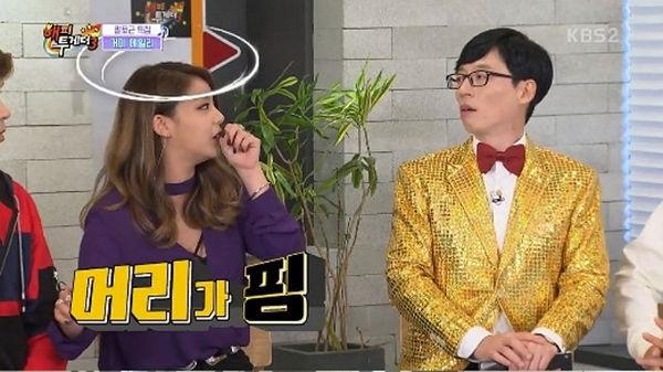 출처: kbs2 해피투게더3 방송 캡쳐