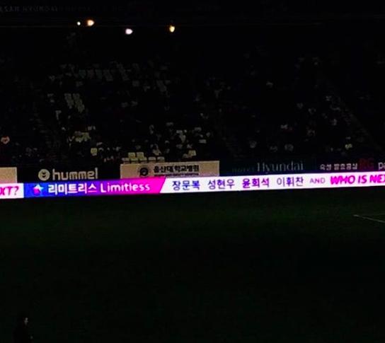 출처: 장문복 인스타그램