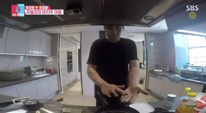 출처: SBS 방송 캡처