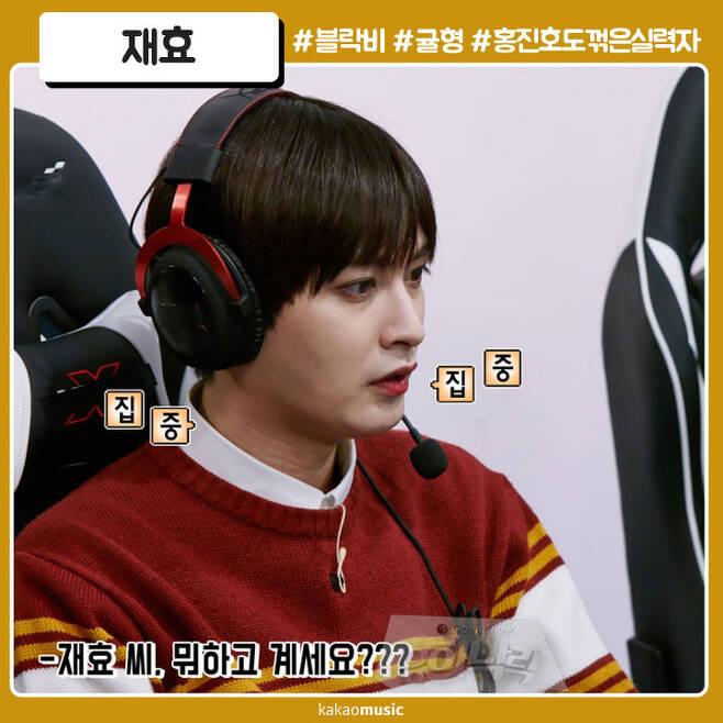 출처: SBS 유희낙락