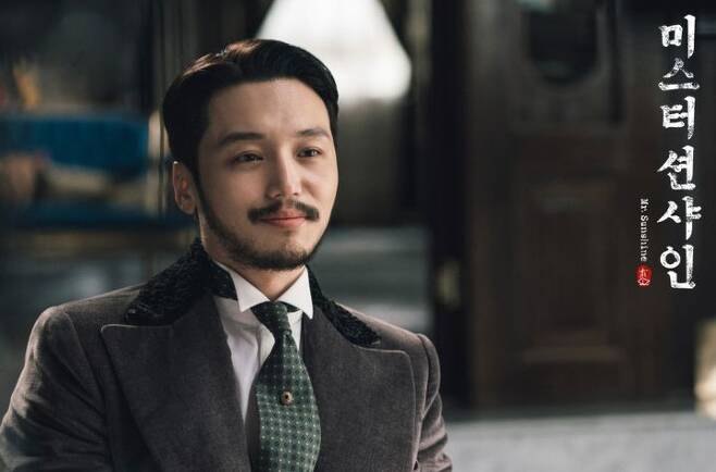 출처: '미스터 션샤인' 공식 홈페이지