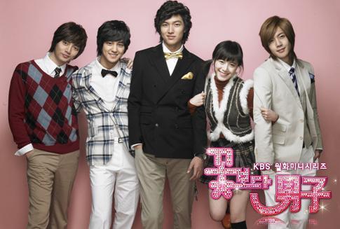 출처: KBS '꽃보다남자'
