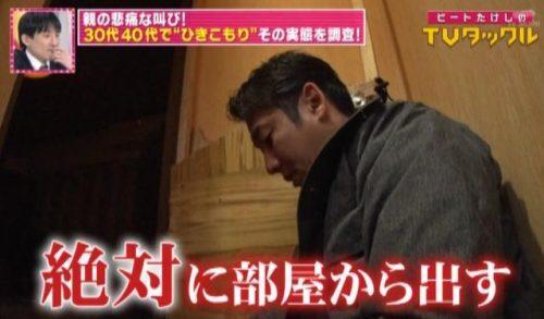 출처: TV ASAHI