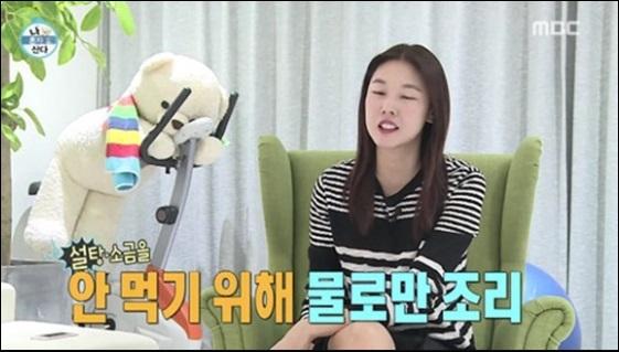 출처: MBC 나혼자산다 캡쳐