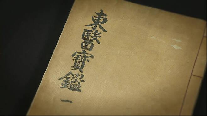 출처: 문화유산채널