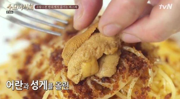출처: tvN '수요미식회' 캡처