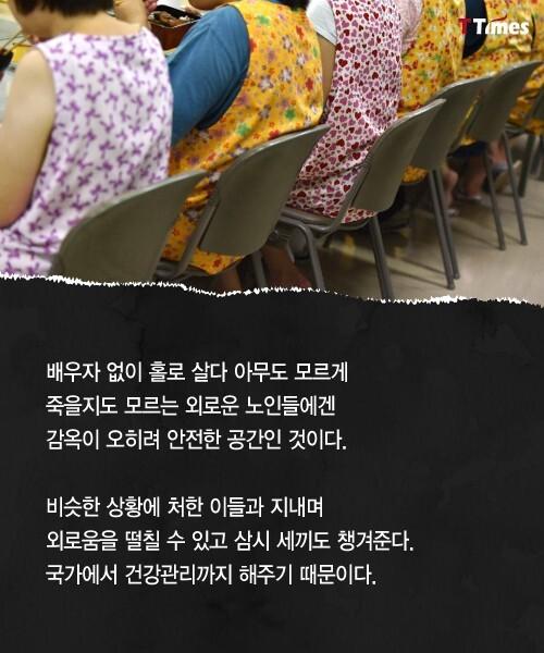 출처: AFPBB=News1