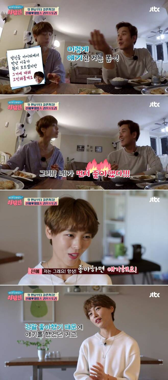 출처: JTBC '이방인'