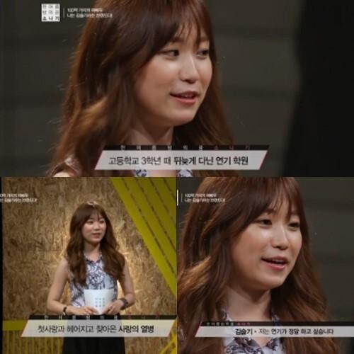 출처: 온스타일 '소중한 나를 위한 이야기 시즌2'
