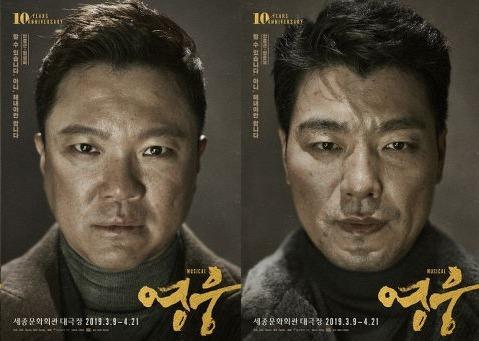 출처: 뮤지컬 <영웅>에서 안중근 역을 맡은 정성화(왼쪽)와 양준모