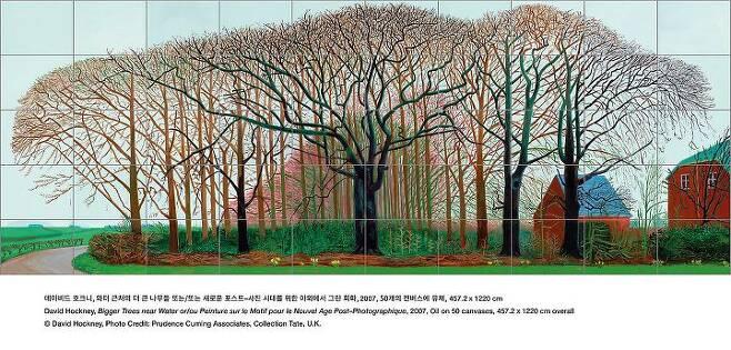 출처: 와터 근처의 더 큰 나무들 또는 새로운 포스트 | 서울시립미술관