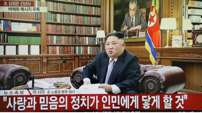 출처: LEEDONGWON NEWS1KOREA
