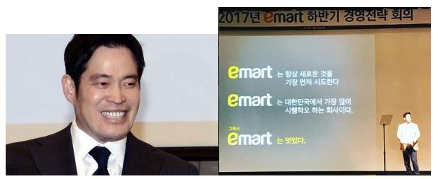 출처: 정용진 부회장 인스타그램