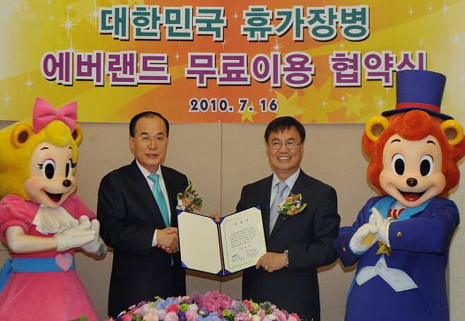 출처: 국방일보 DB