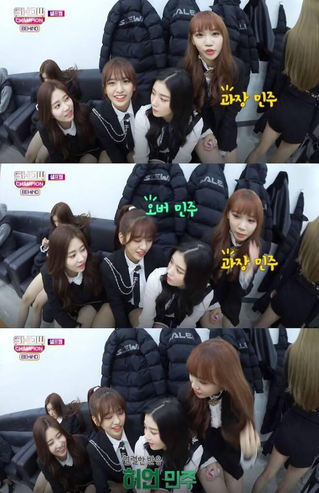 출처: MBC MUSIC '쇼챔피언 비하인드' 영상 캡처