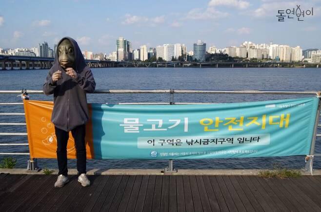 출처: '돌연변이' 스틸컷