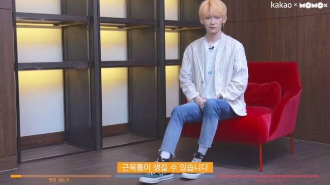 출처: JBJ95 '아이돌이 왜이럴까' 영상 캡처
