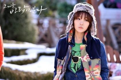 출처: SBS '그 겨울 바람이 분다'