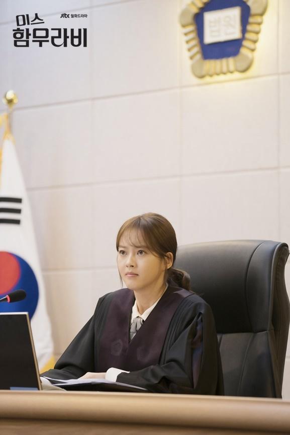 출처: JTBC '미스 함무라비'