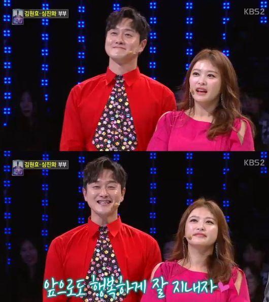 출처: KBS2<1:100>