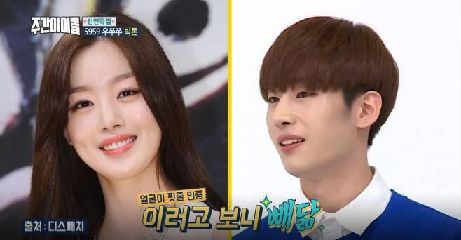 출처: MBC every1 <주간아이돌>