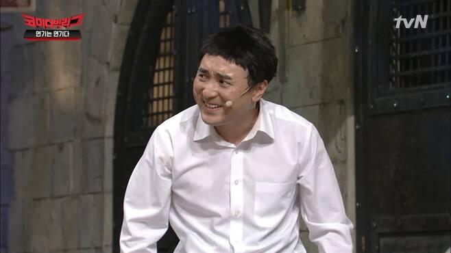 출처: tvN<코미디빅리그>