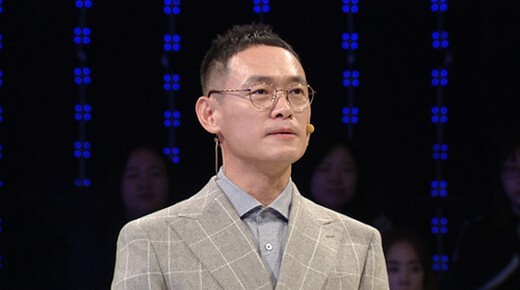 출처: KBS2<1 대 100>
