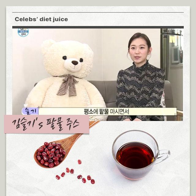 출처: MBC <나 혼자 산다>, 게티이미지뱅크