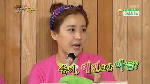 출처: KBS2 <해피투게더 시즌3>