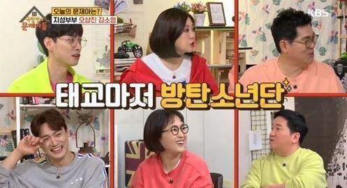 출처: KBS2 <옥탑방의 문제아들>