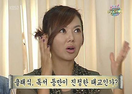 출처: KBS2 <해피버스데이>