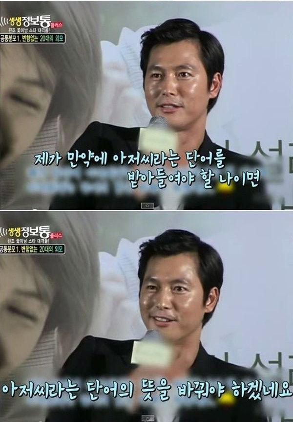 출처: KBS2 <생생정보통>