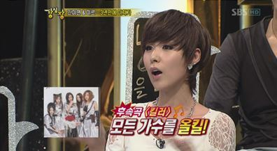 출처: SBS <강심장>