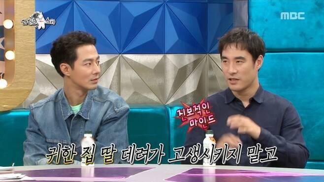 출처: MBC <라디오스타>