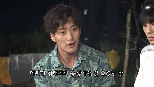 출처: SBS <정글의 법칙>