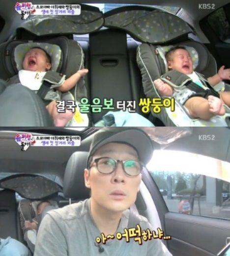 출처: KBS2 <슈퍼맨이 돌아왔다>