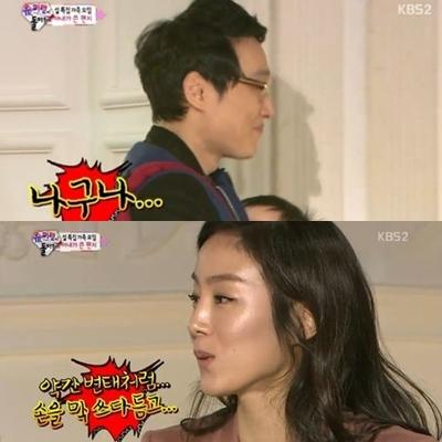 출처: KBS2 슈퍼맨이 돌아왔다 방송 캡쳐