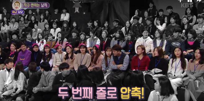 출처: KBS2 대국민 토크쇼 안녕하세요