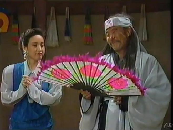 출처: VHS Korea
