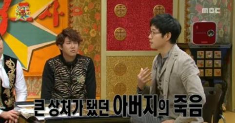 """출처: [스타뉴스] '무릎팍' 유준상 """"돌아가신 아버지 지금도 그립다"""""""