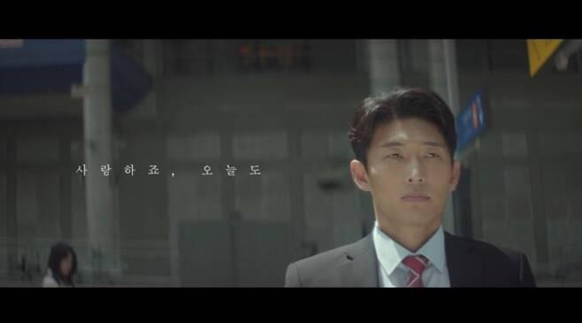 출처: KBS '너무한낮의연애'