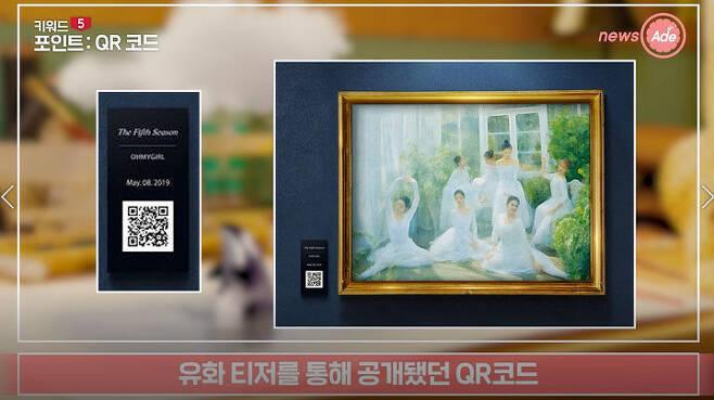 출처: 뉴스에이드 영상 캡처