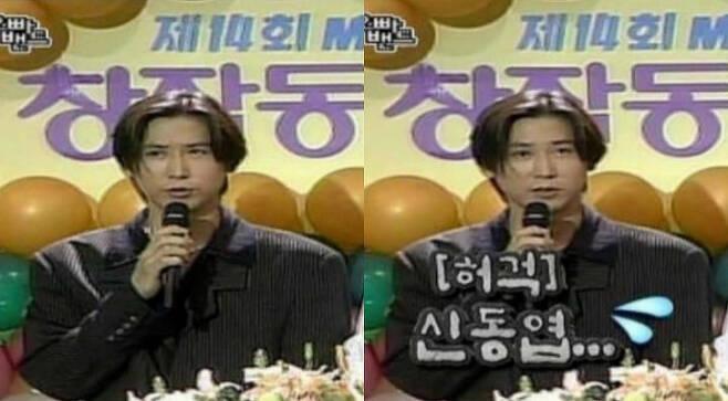 출처: MBC '일요일 일요일 밤에-오빠밴드' 캡처
