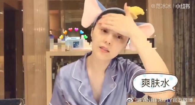 출처: FANBEAUTY 공식 웨이보
