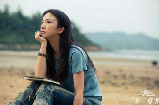 출처: 영화 '시절인연2' 스틸