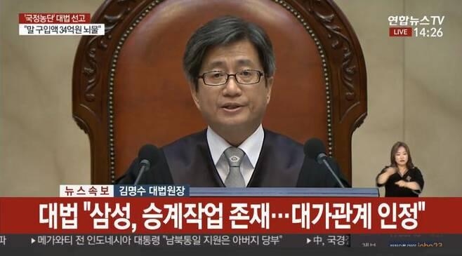 출처: 연합뉴스TV 갈무리