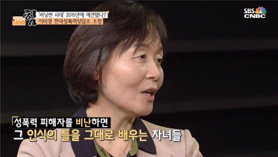 출처: SBSCNBC '제정임의 문답쇼, 힘'