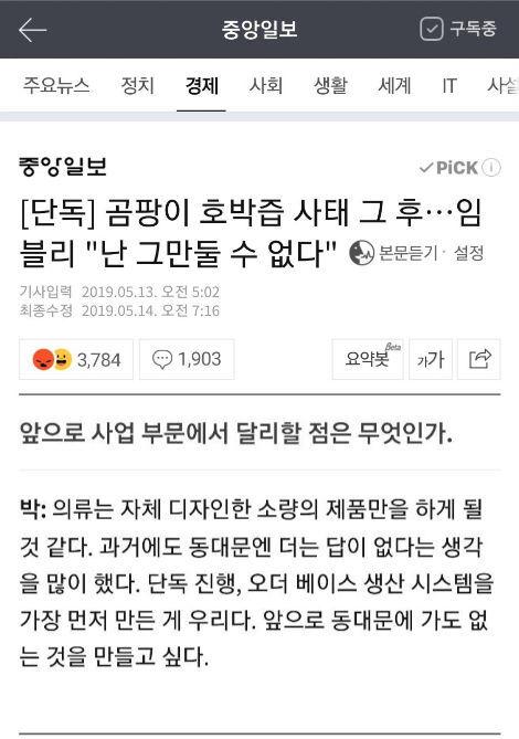 출처: 중앙일보